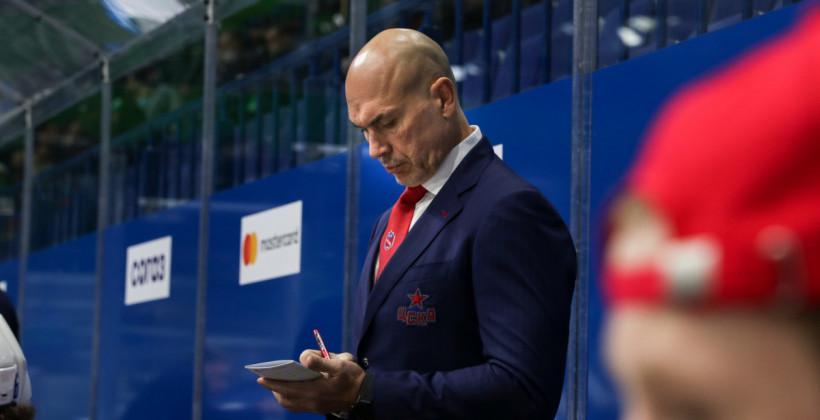 Тренер ЦСКА: «Динамо начало сезон успешно и будет стремиться укрепиться в таблице»