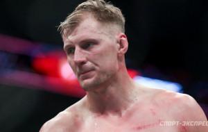 Александр Волков досрочно одолел Уолта Харриса на UFC 254