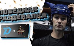 Победная раздевалка минского Динамо после победы над Куньлунем (видео)