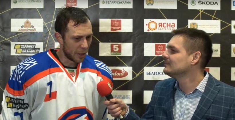 Локомотив расстался с российским нападающим Вячеславом Муштаевым