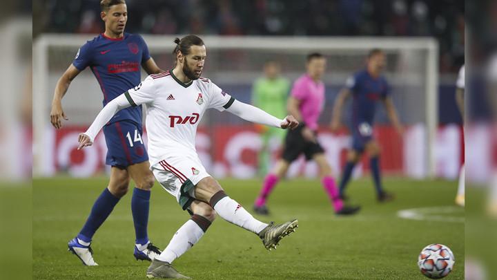 Локомотив дома сыграл вничью с мадридским Атлетико