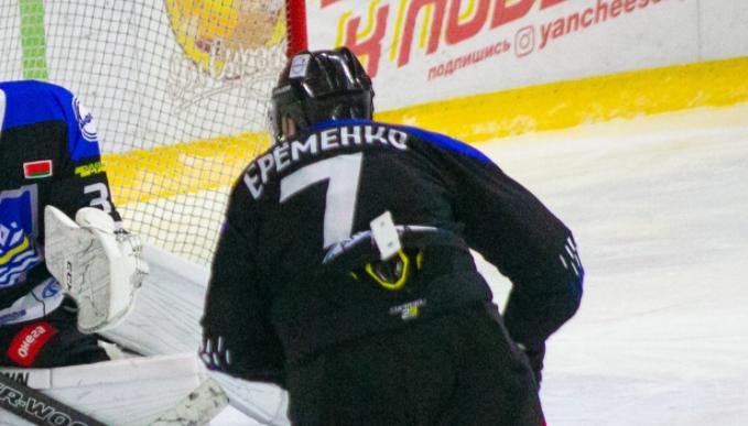 еременко