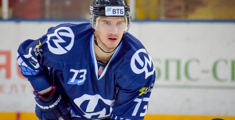 Вадим Ерохо официально перешёл в Витебск