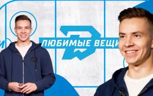 Любимые вещи Егора Шаранговича (видео)