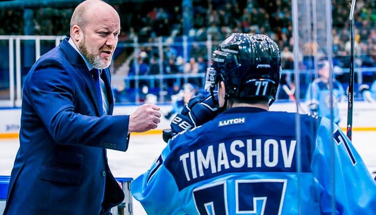 Главный тренер Сибири: «Первый период — восемь бросков, пять голов. Так нельзя играть в хоккей»