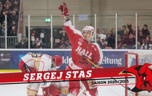 Белорусский нападающий Сергей Стась продолжит карьеру в чемпионате Германии
