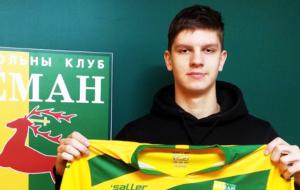 Егор Пархоменко стал игроком Немана