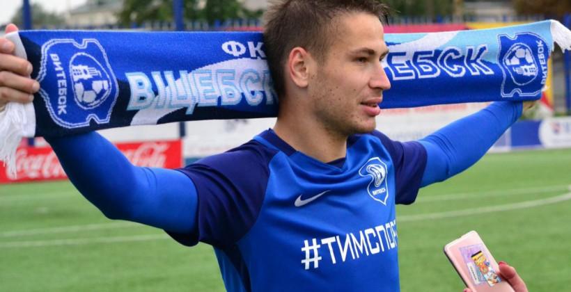 Евгений Клопоцкий близок к заключению контракта с Рухом