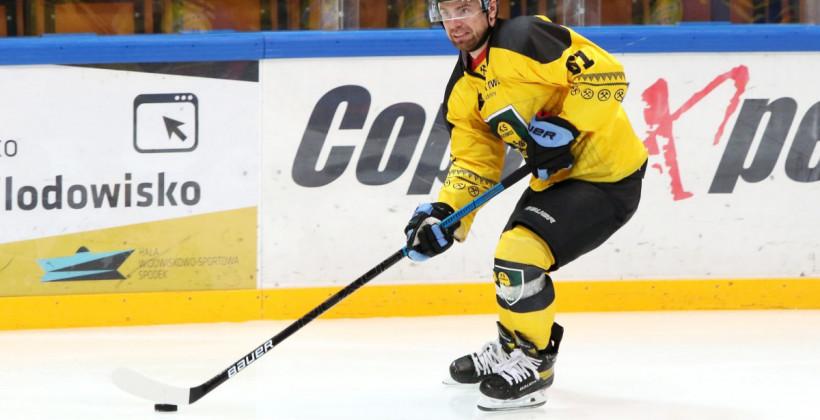 Гол Степанова помог Катовице обыграть Унию и выйти в полуфинал плей-офф чемпионата Польши