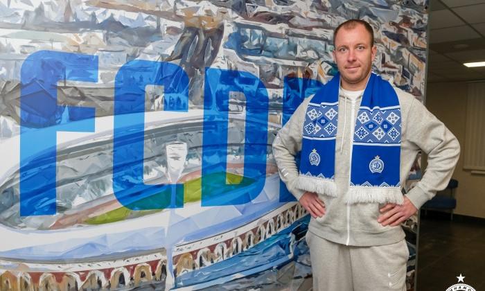 Никита Наумов — игрок минского Динамо