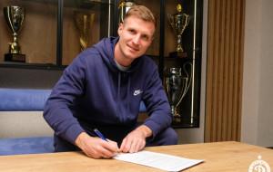Андрей Бацула подписал полноценный контракт с минским Динамо