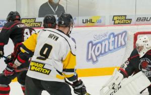 Нападающий Краматорска Гринь вошел в число лучших игроков минувшей недели в УХЛ