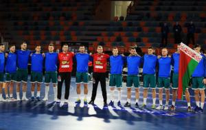 Сборная Беларуси уступила команде Словении в заключительном матче группового этапа чемпионата мира