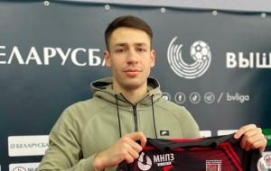 Дмитрий Игнатенко продолжит карьеру в Славии