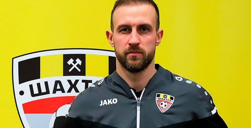 Игорь Стасевич стал игроком Шахтера