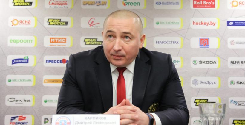 Дмитрий Карпиков: «У нас не так много кандидатов. Их четверо: Шостак, Кульбаков, Колосов и Тэйлор»