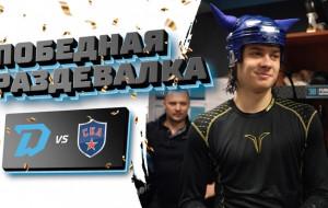 Раздевалка минского Динамо после победы над СКА (видео)