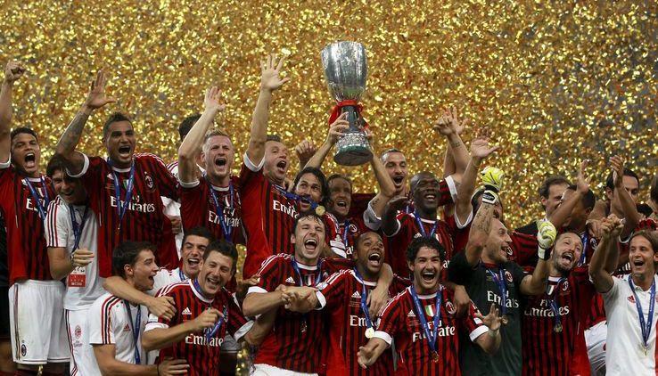 Милан, Суперкубок Италии