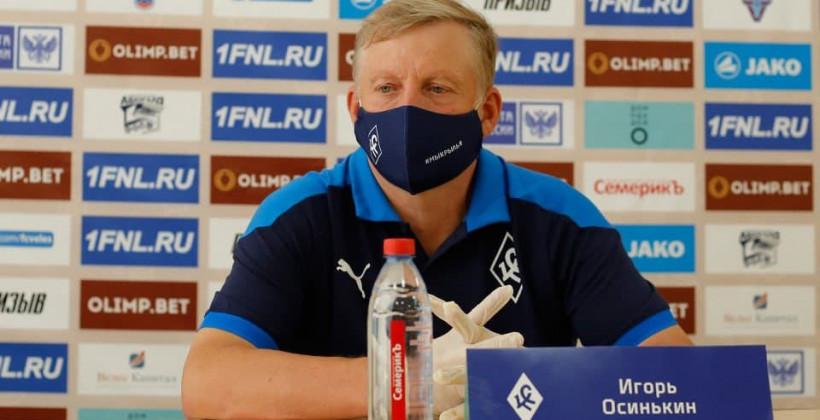 Игорь Осинькин: «Нойок и Скавыш у нас есть в списках, но говорить о чем-то преждевременно»