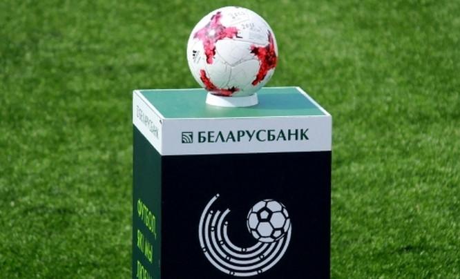 Полный календарь высшей лиги чемпионата Беларуси сезона-2021