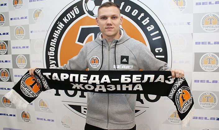Павел Кленье подписал двухлетний контракт с Торпедо-БелАЗ