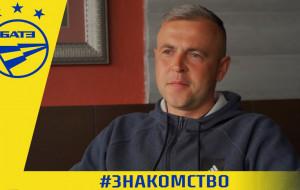 Андрей Мисюк: «БАТЭ – флагман нашего футбола. От такого предложения не отказываются» (видео)