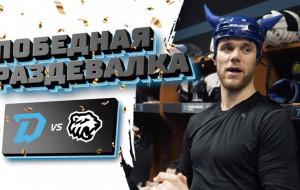 Раздевалка минского Динамо после победы над Трактором в овертайме (видео)