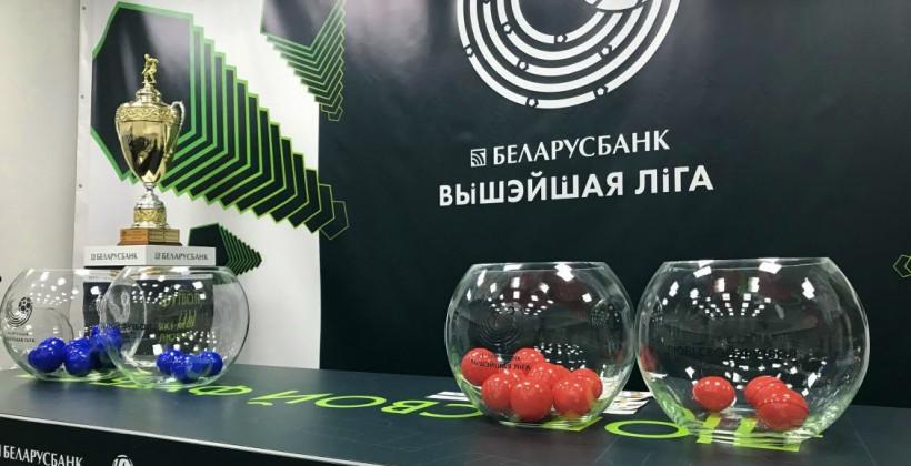 Торпедо-БелАЗ сыграет с минским Динамо, Шахтер примет Минск и другие матчи 1-го тура высшей лиги