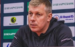 Мартинович: «Очень хорошая игра в исполнении нашей команды. Были видны и заряженность, и движение, и скорость»