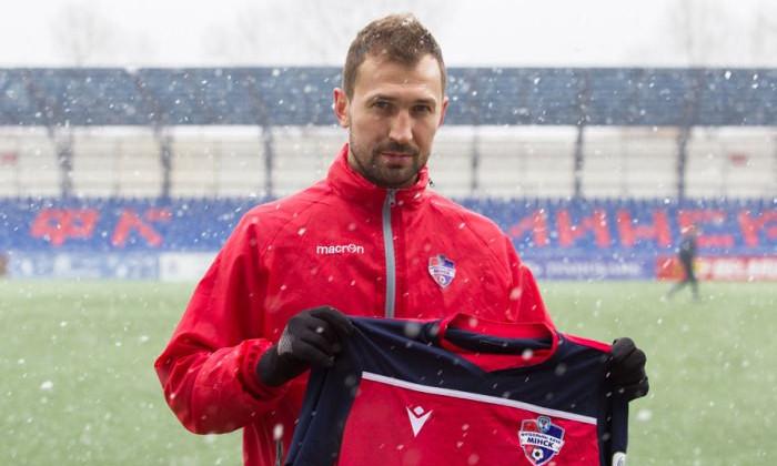Игорь Зенькович официально перешёл в ФК Минск