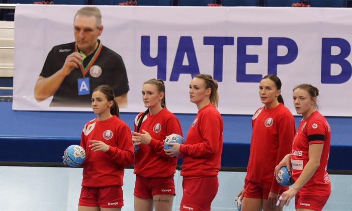 Женская сборная Беларуси сыграет с командой Черногории в плей-офф отбора на ЧМ-2021 по гандболу