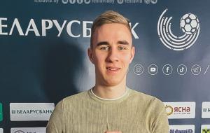 Защитник Илья Руцкий присоединился к Славии