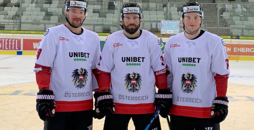 Сборная Австрии оказалась сильнее Венгрии перед матчем с белорусами
