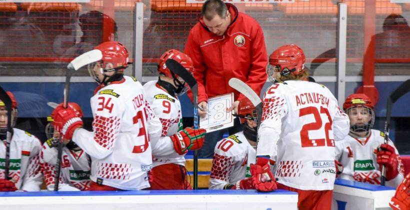 Сборная Беларуси уступила России в четвертьфинале ЮЧМ-2021