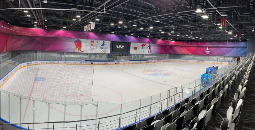 Новый крытый ледовый каток откроется в Минске