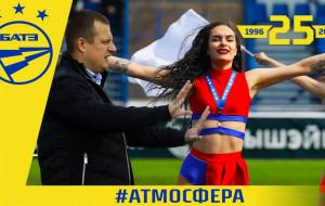Атмосфера матча Минска и БАТЭ (видео)