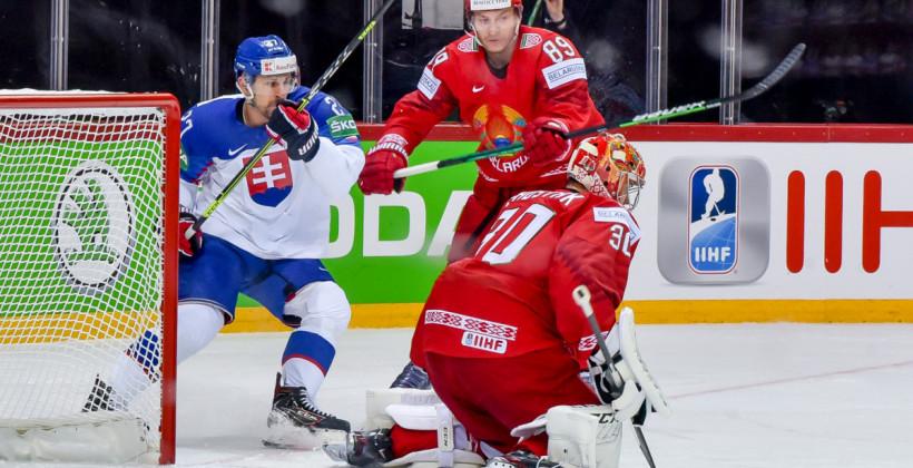 Сборная Беларуси уступила Словакии в стартовом матче чемпионата мира