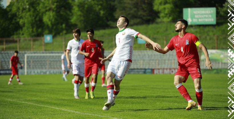 Юниорская сборная Беларуси сыграла вничью со сверстниками из Азербайджана