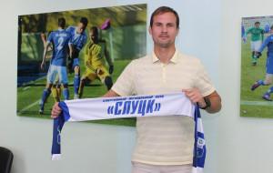 Артем Гомелько подписал контракт со Слуцком