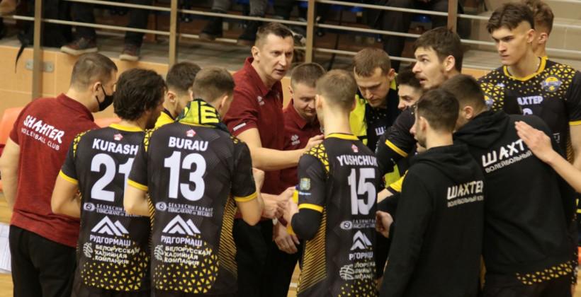 Шахтер в следующем сезоне выступит в Кубке России по волейболу