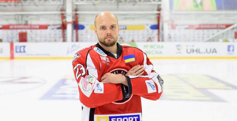 Туркин: «В Донбассе лучшее отношение к хоккеистам от руководства, если сравнивать где я играл ранее»
