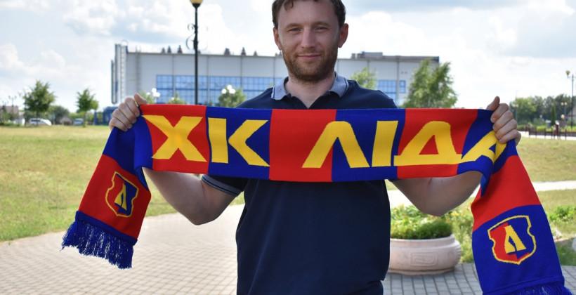 Алексей Ефименко назначен начальником Лиды