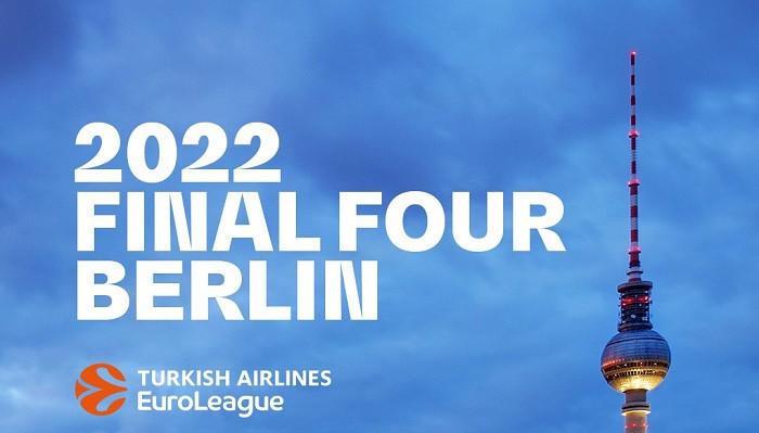 Стал известен город, который примет финал четырех баскетбольной Евролиги в 2022 году