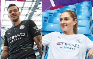 Манчестер Сити представил новую выездную форму
