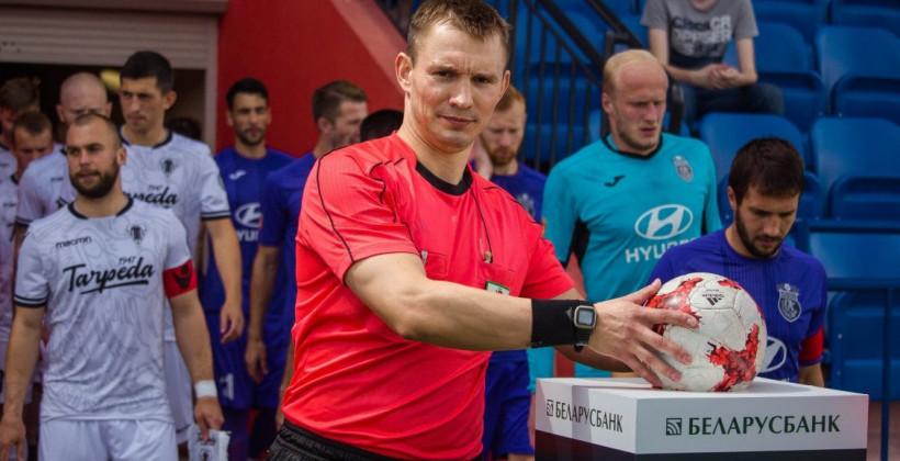Белорусская бригада арбитров во главе с Дмитриевым будет судить матч Лиги конференций