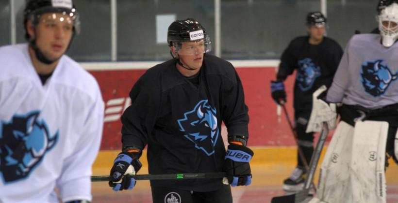 Минское Динамо провело первую тренировку на льду