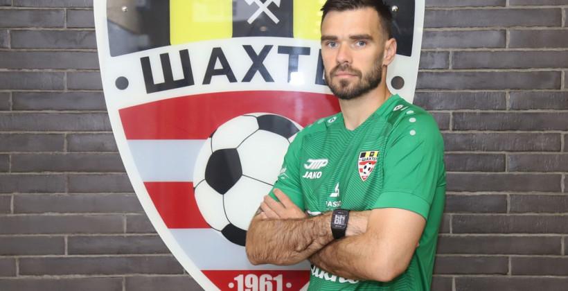 Шахтер объявил о подписании контракта с Руденком