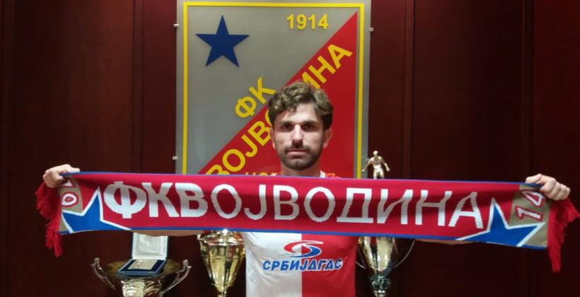 Копитович продолжит карьеру в Войводине