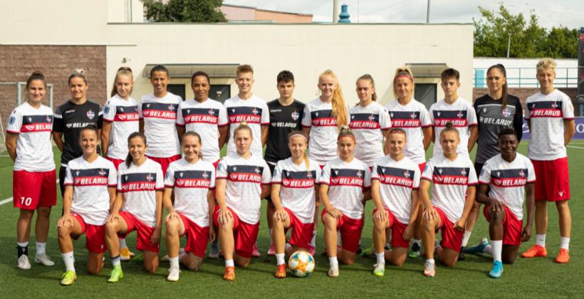 Столичное Динамо и Минск неудачно выступили в квалификации женской Лиги чемпионов