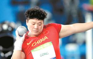 Гун Лицзяо стала олимпийской чемпионкой в толкании ядра